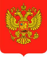 Аппарата полномочного представителя<br/> Президента РФ в СФО